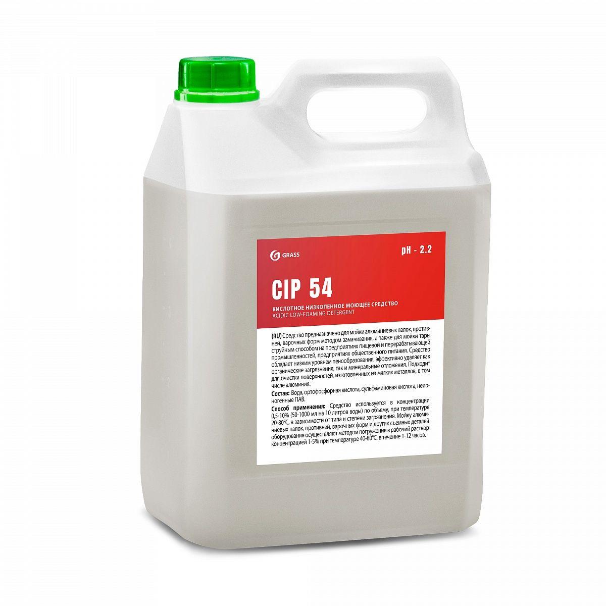 Кислотное низкопенное моющее средство на основе ортофосфорной кислоты CIP 54 (канистра 5л)