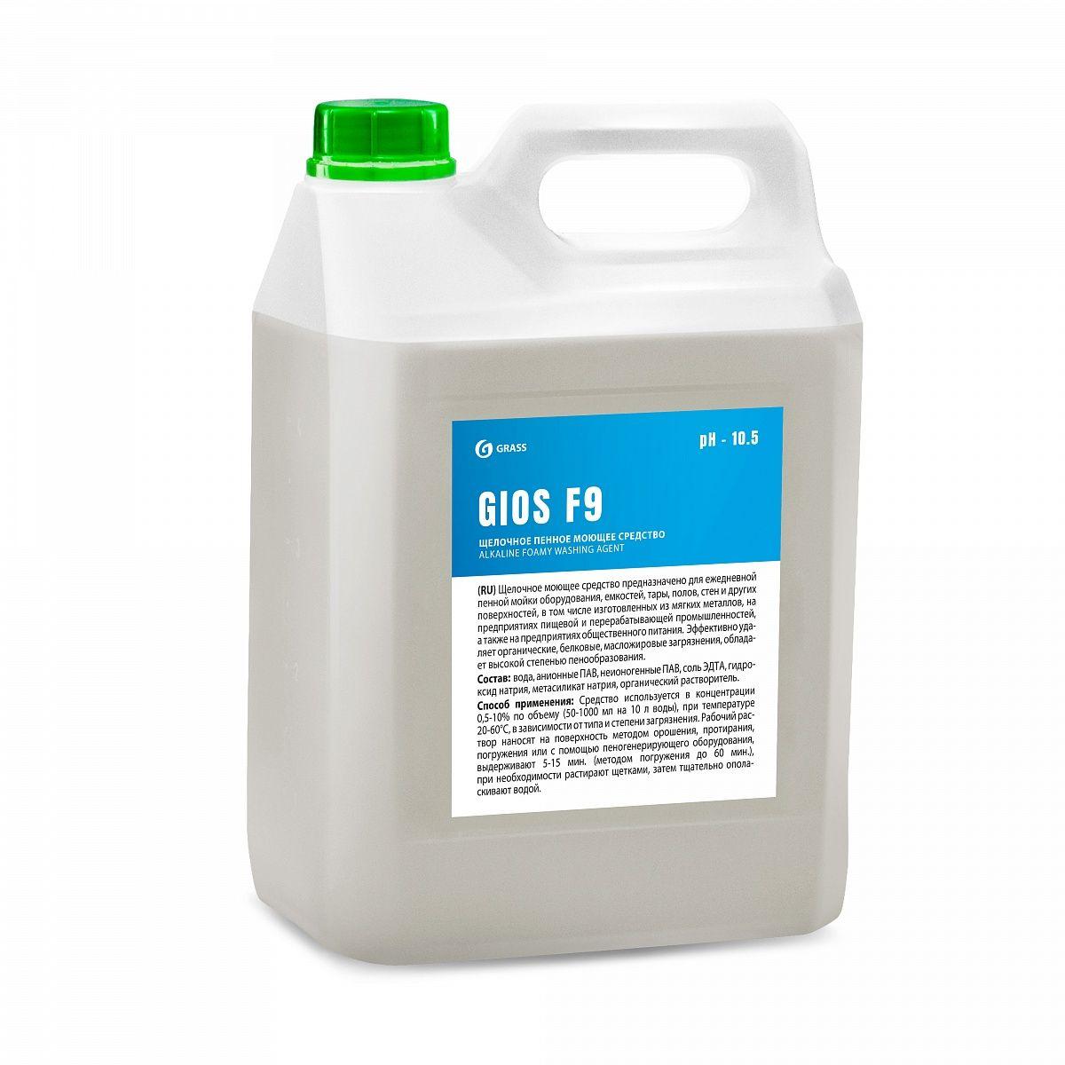 Щелочное пенное моющее средство для мягких металлов GIOS F 9 (канистра 5 л)
