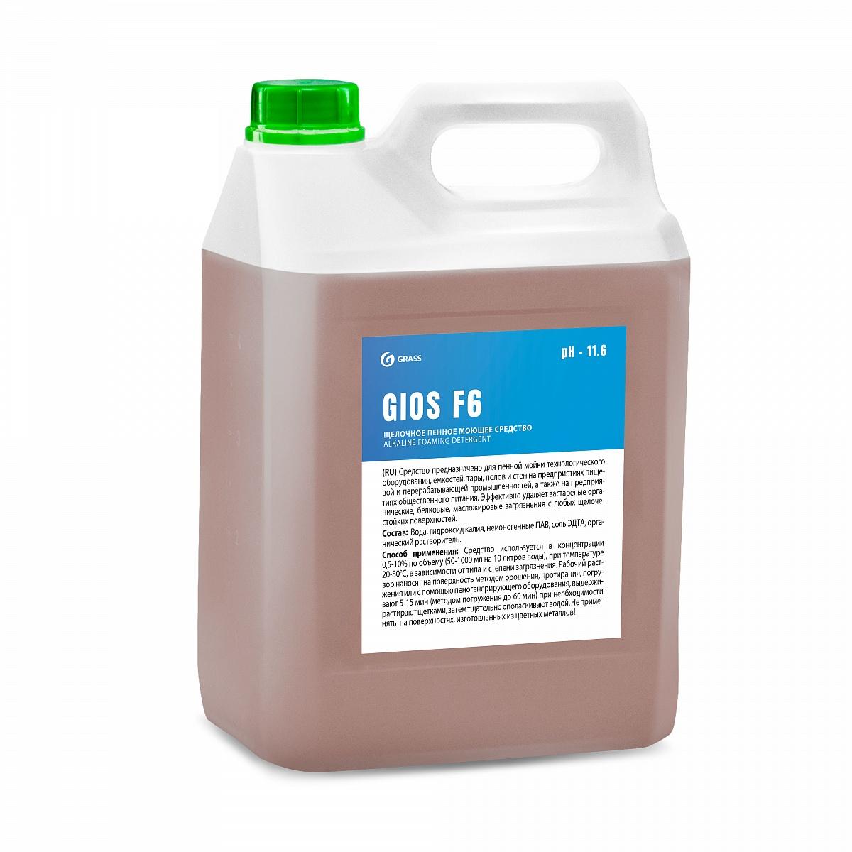 Щелочное пенное моющее средство GIOS F 6 (канистра 5 л)