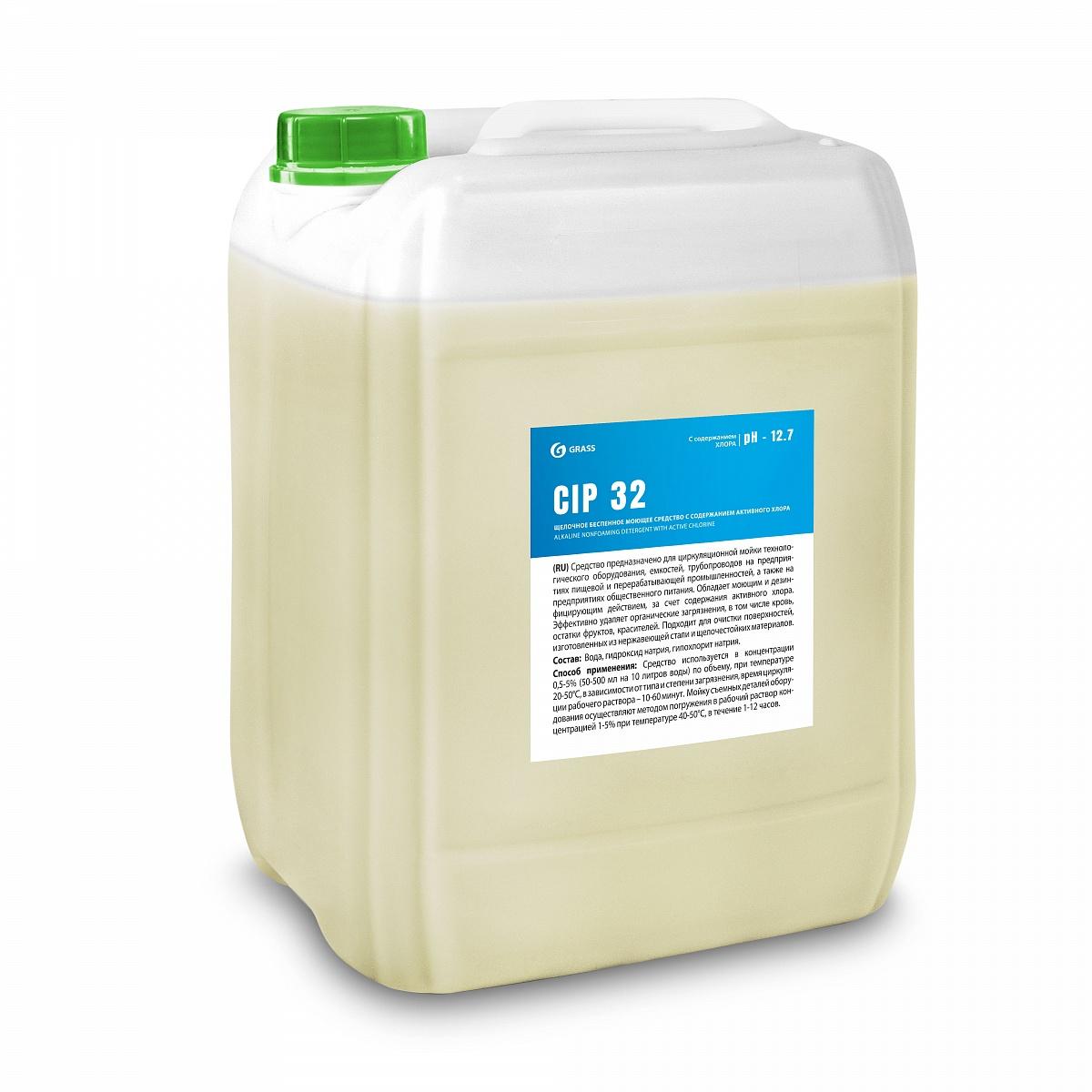 Щелочное беспенное моющее средство с содержанием активного хлора CIP 32 (канистра 19 л)