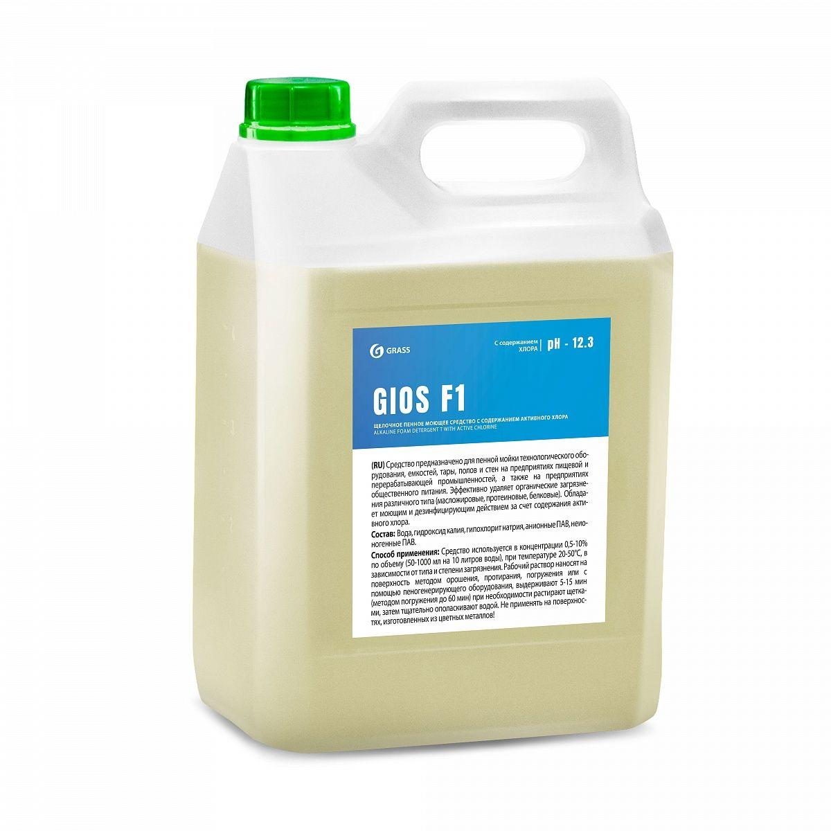 Щелочное пенное моющее средство с содержанием активного хлора GIOS F1 (канистра 5 л)