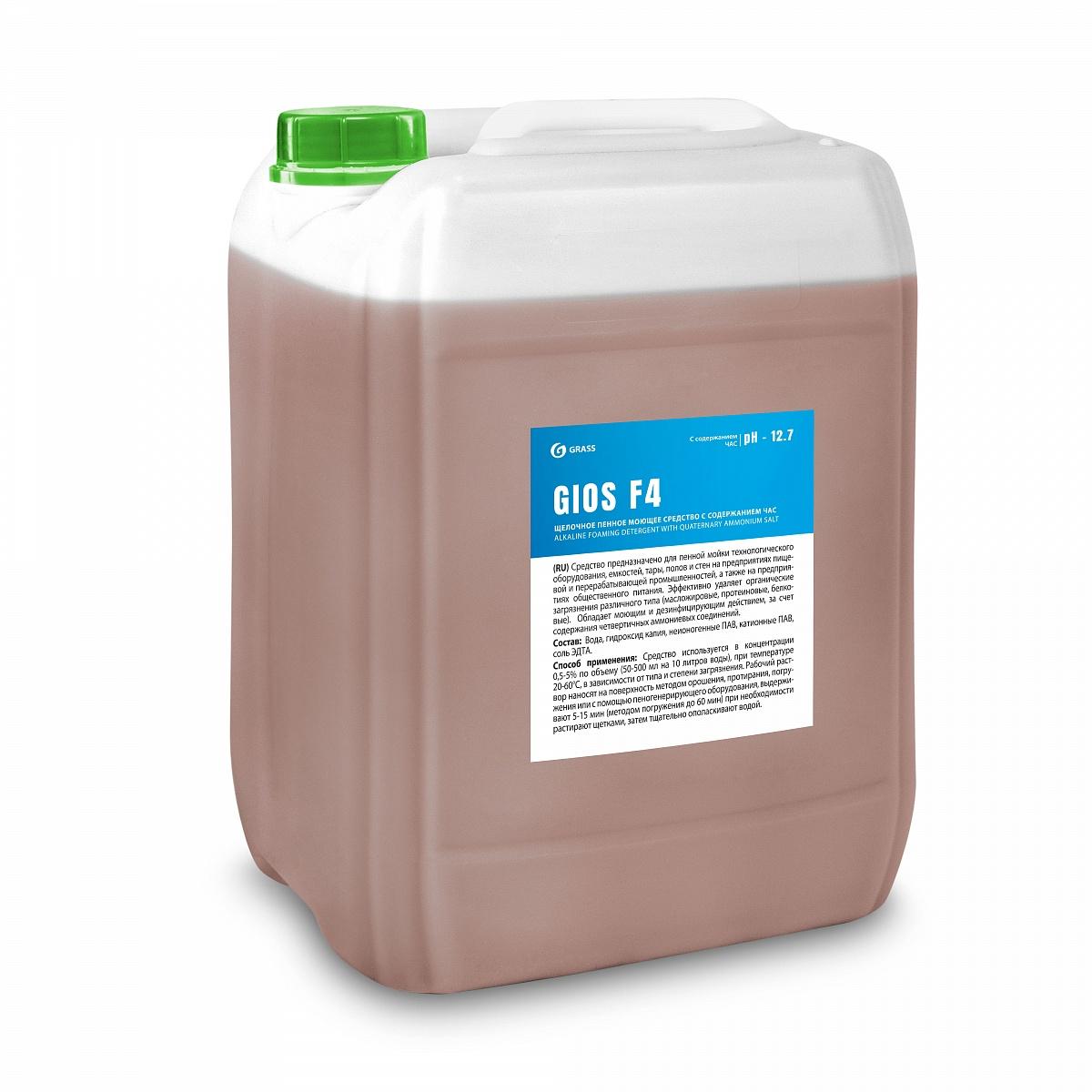 Щелочное пенное моющее средство с содержанием ЧАС GIOS F 4 (канистра 19 л)