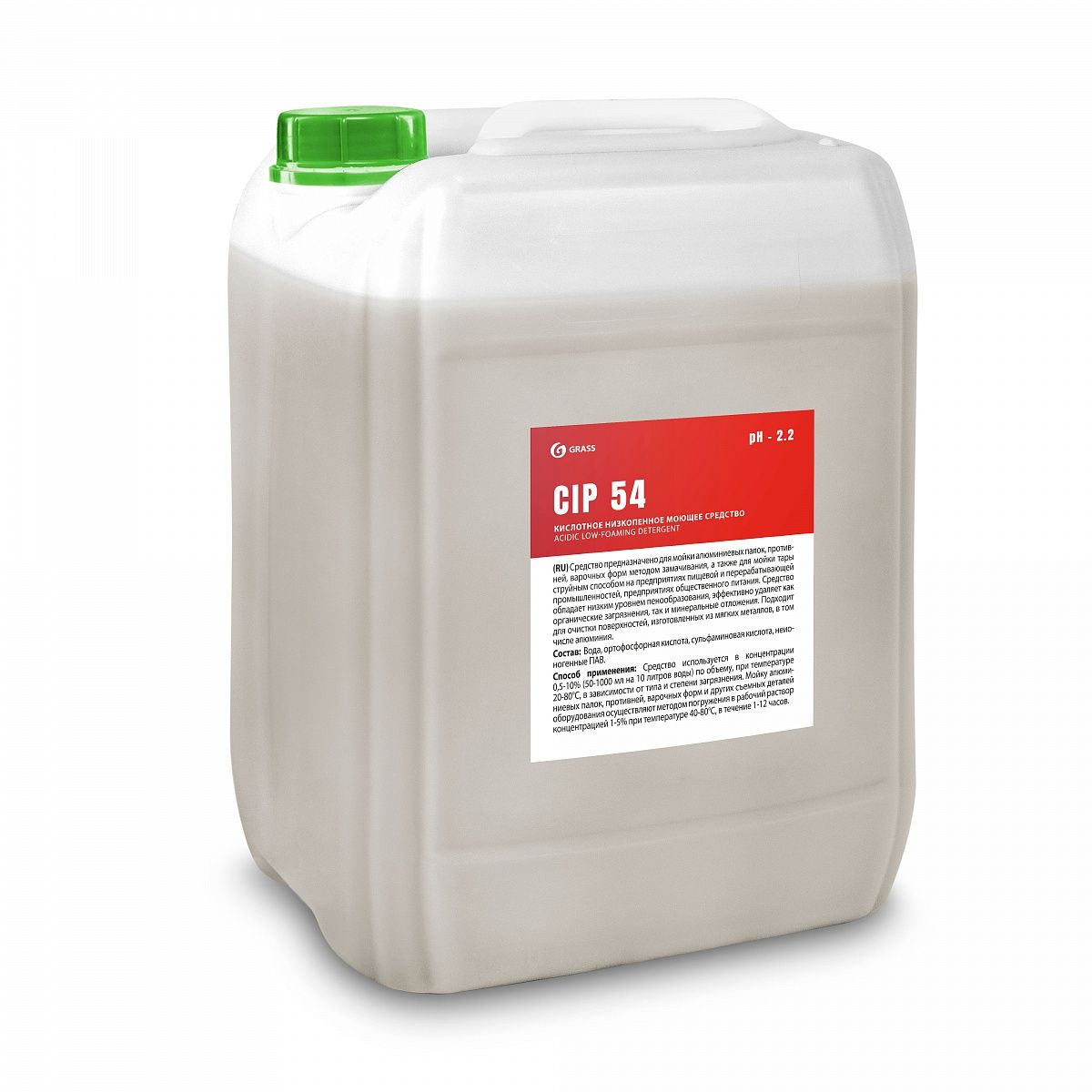 Кислотное низкопенное моющее средство на основе ортофосфорной кислоты CIP 54 (канистра 19л)