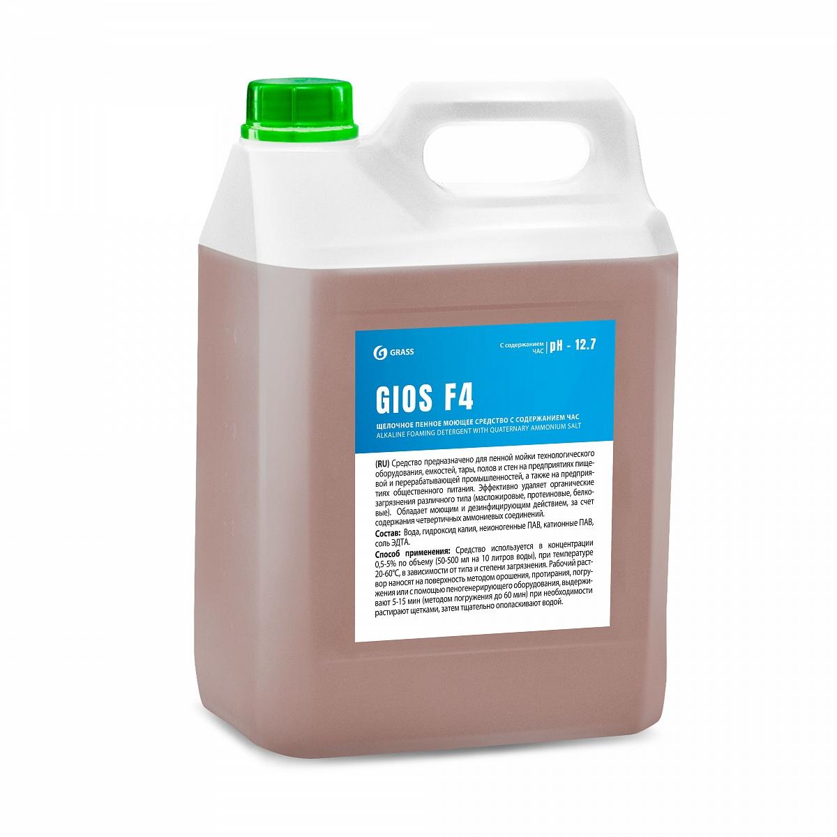 Щелочное пенное моющее средство с содержанием ЧАС GIOS F 4 (канистра 5 л)