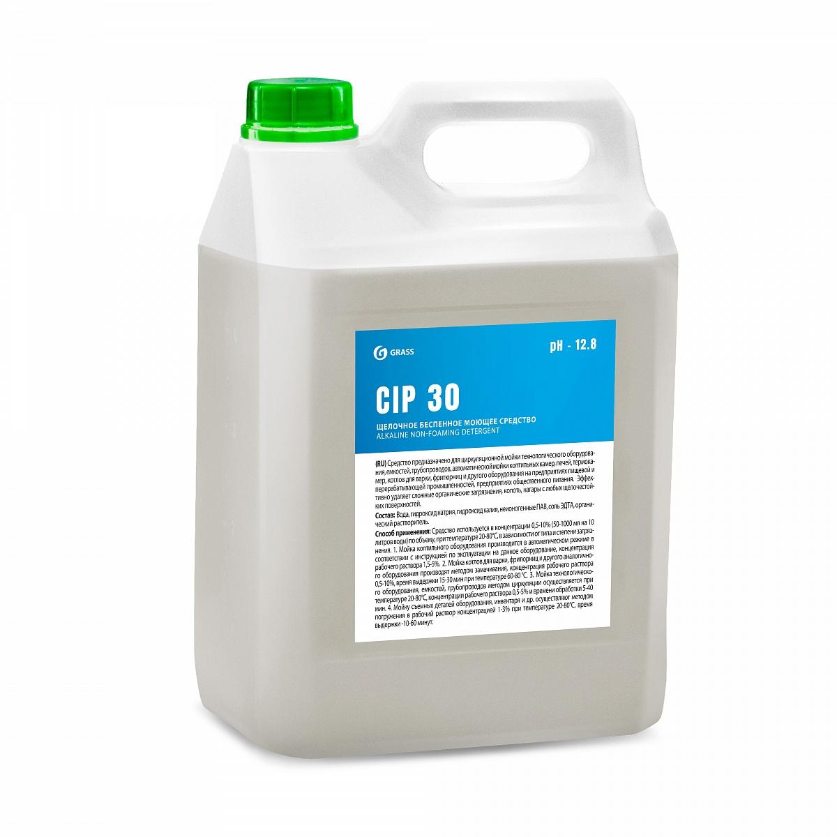 Моющее средство CIP 30 (канистра 5 л)