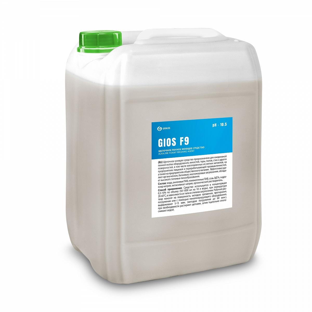 Щелочное пенное моющее средство для мягких металлов GIOS F 9 (канистра 19 л)